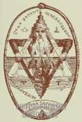 The Great Symbol of Solomon